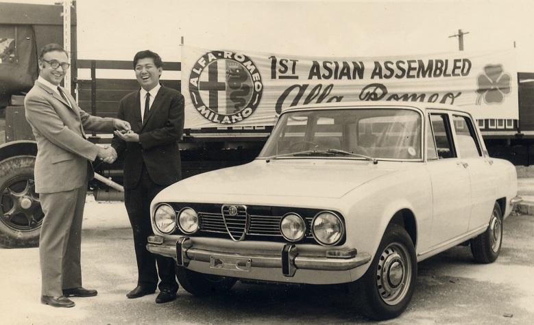 Alfa Romeo in Malaysia